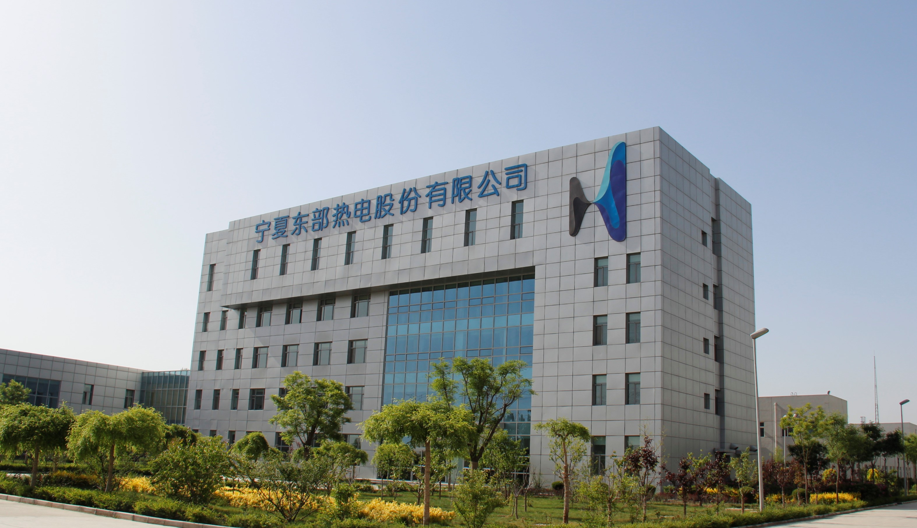 Ningxia East Thermal Power Plant Hanas Group